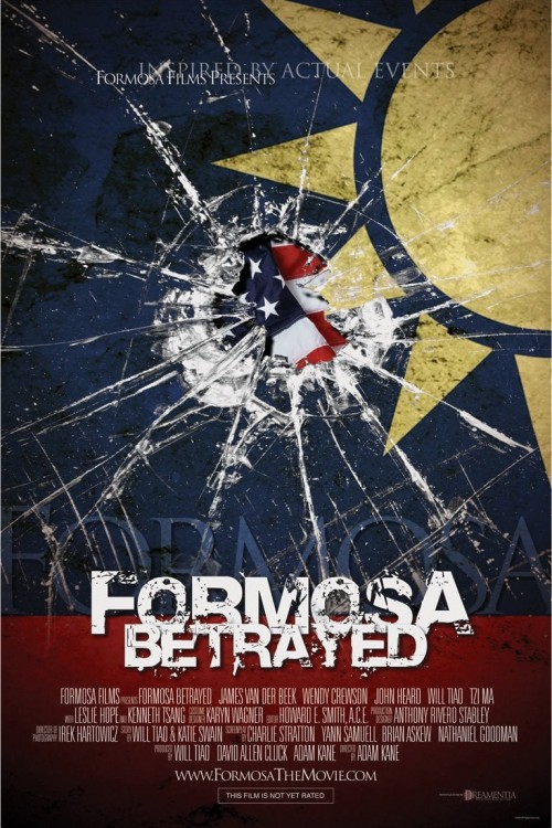 formosa betrayed cover image