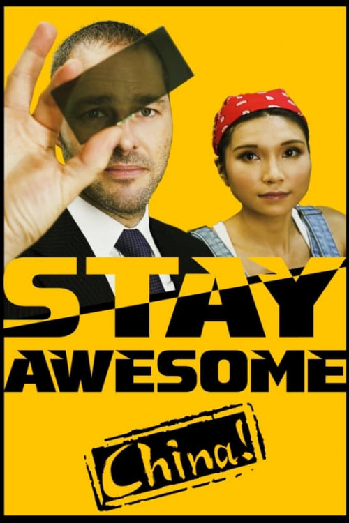 stay awesome, china! cover image