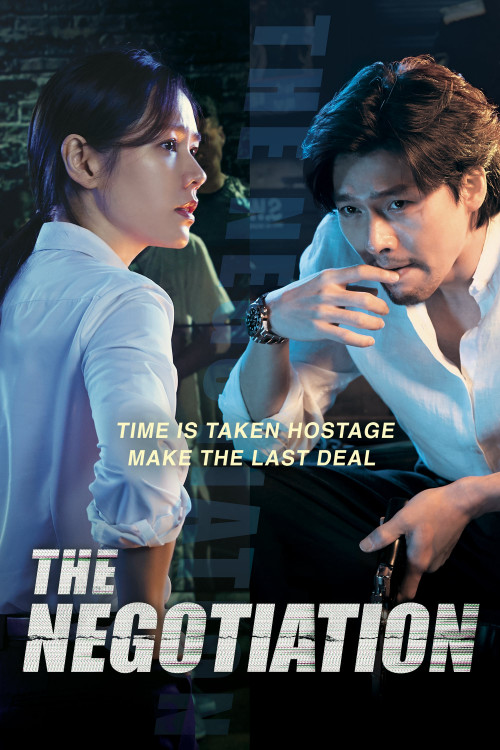 the negotiation cover image