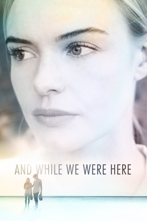 and while we were here cover image