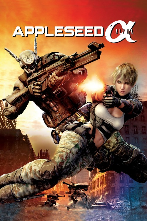 appleseed alpha cover image