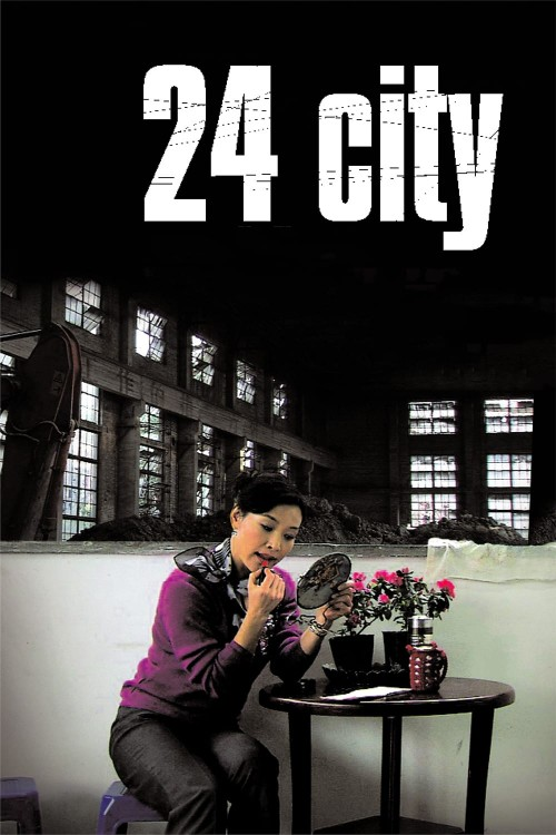 24 city cover image